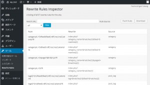 Rewrite Rules Inspector