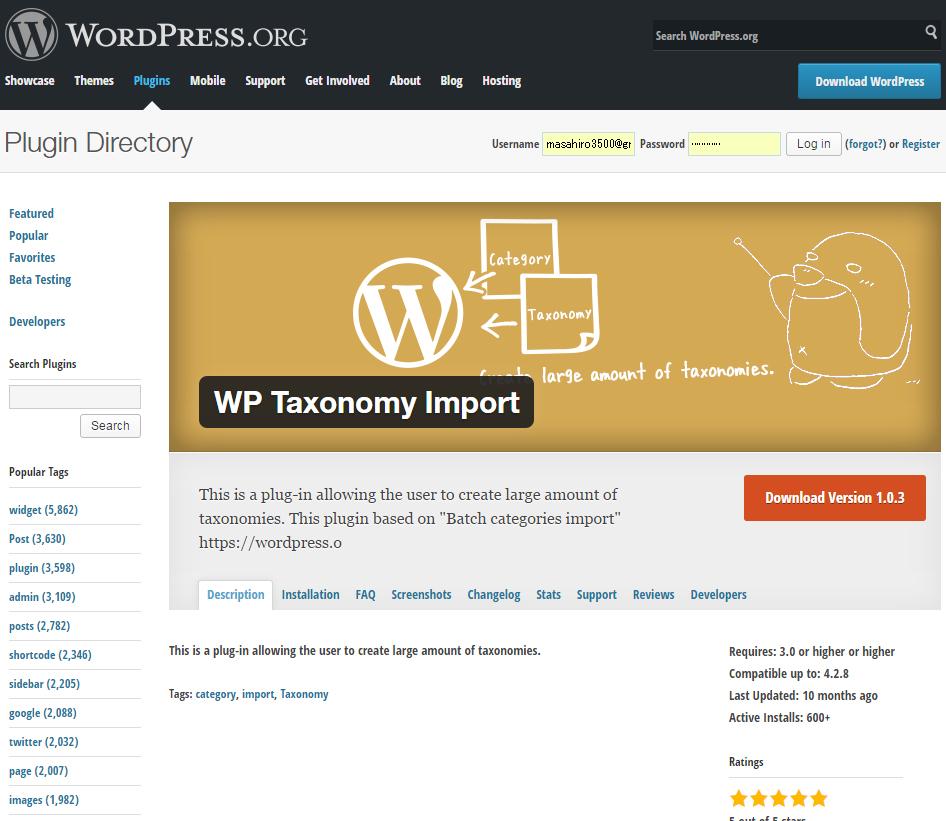Taxonomy Import