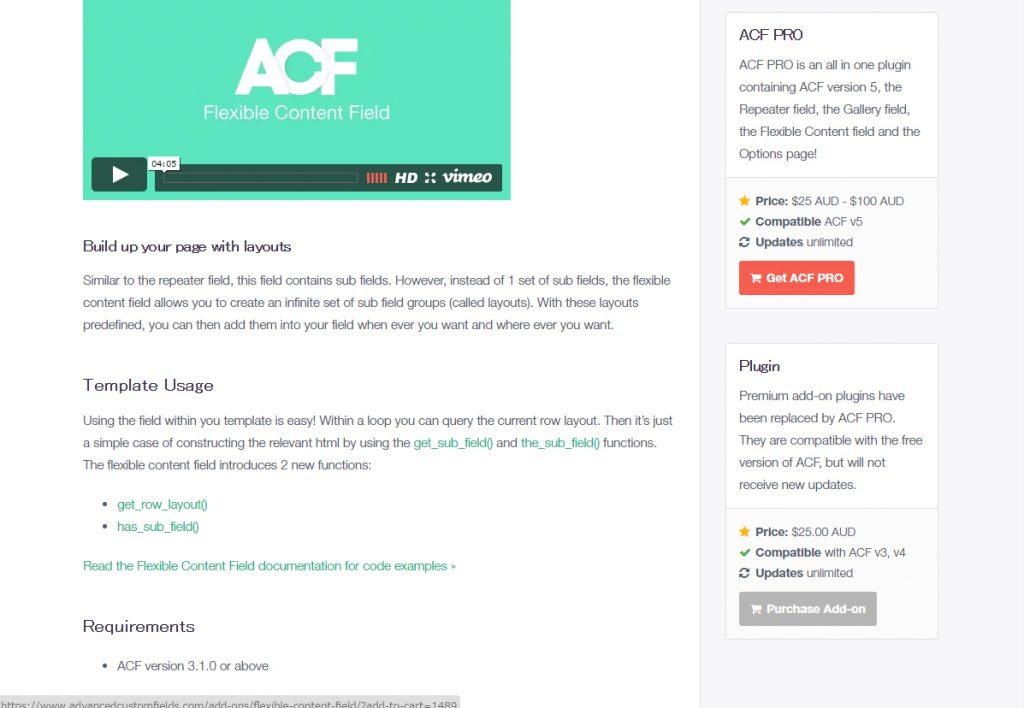 ACF制作者サイトからPayPalで購入