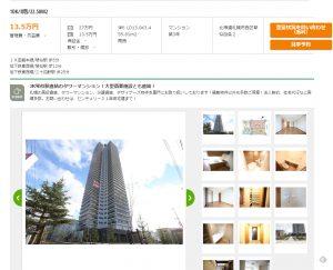 suumoの様な不動産サイトの物件紹介ページ
