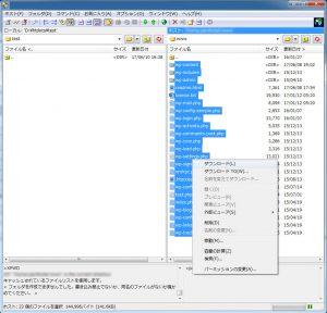 古いサーバーからFTPで全てのデータをダウンロード